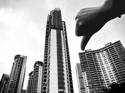 北京上周住宅均价降3千 二手房签约创3年新低