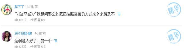 回音壁:石家庄也有免费火锅吃啦