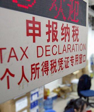 有赡养义务的纳税人负担加重?