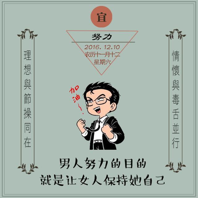 新闻哥吐槽:北京一小学生被同学欺凌用厕所垃圾桶扣头,校园霸凌该管管了!图片