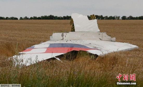 俄称马航客机被击落谈话录音系乌国安局伪造