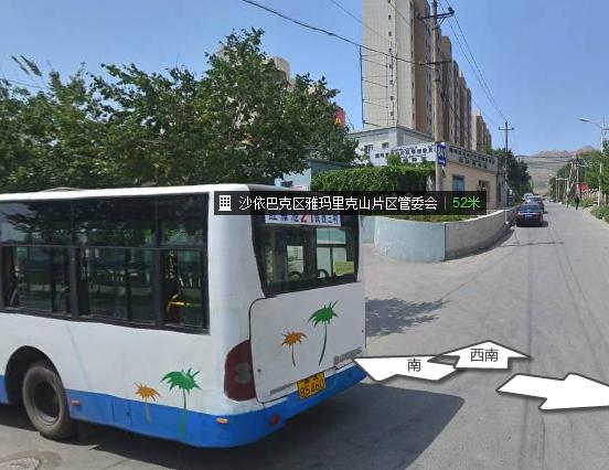 一男子在乌鲁木齐沙依巴克区雅玛里克山片区管委会新雅社区袭警