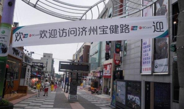 外媒称中国反制萨德行动升级:3千人旅游团取消赴韩