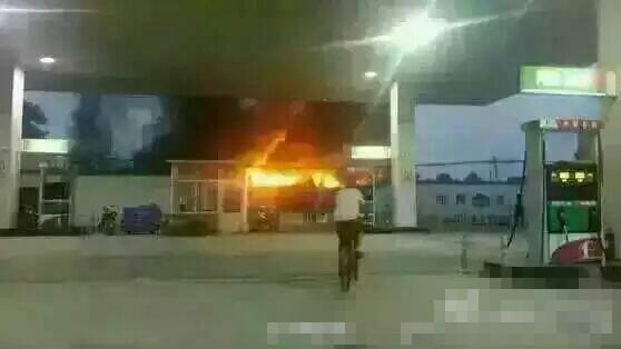河南鲁山县一老年公寓发生火灾 已致20人死亡