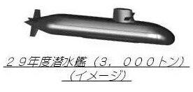 """日本防卫预算再创新高 这些钱要用来""""防""""谁?"""