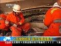 盈江地震人员搜救结束