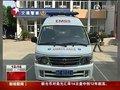 视频:浙江男子私自改装假冒120救护车拉活被查