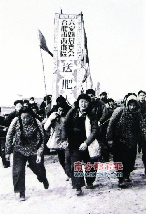 谁被怀疑向彭德怀提供致信毛泽东的材料