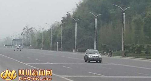 四川一民用飞机违规降落公路加油