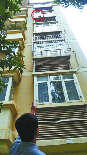 23岁小伙被同学骗进传销陷阱 凌晨从5楼坠亡