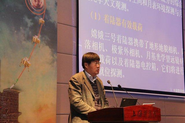 大讲堂年度收官走进上海 讲述嫦娥落月