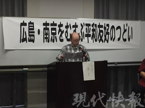 """二战日军毒气制造者自揭罪行:""""我是罪人"""""""