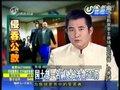 视频:国土部原副处长涉贪310万 哭求轻判