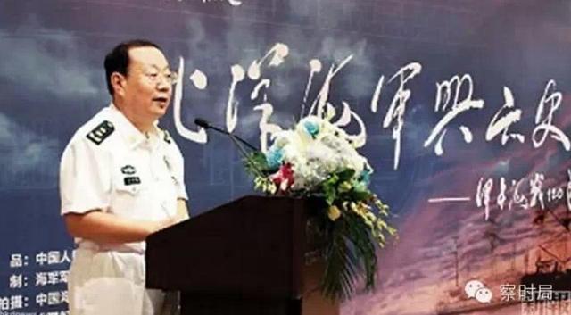 港媒:海军副政委马发祥跳楼身亡(图)