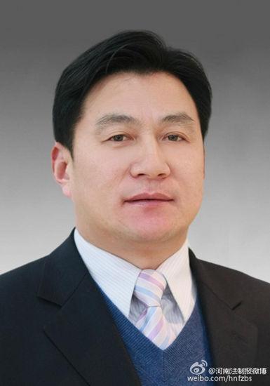 河南安阳市委常委政法委书记郭法杰被双规