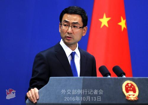 日本对中国在东海开发油气田提抗议 外交部回应