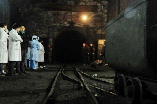 湖南衡阳煤矿瓦斯爆炸事故致29人遇难