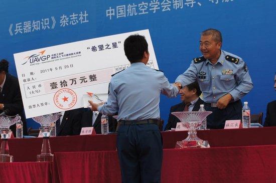 国际无人飞行器创新大奖赛在京闭幕(组图)