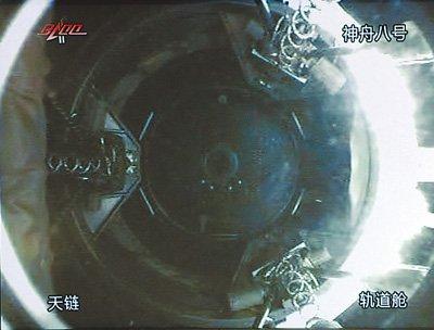 翻拍的神舟八号摄像头拍摄的交会对接瞬间画面。