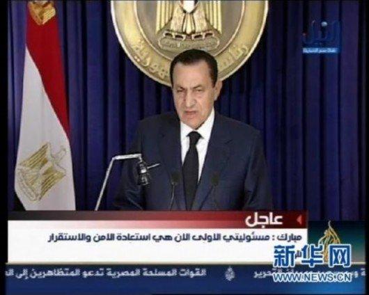 埃及总统穆巴拉克宣布辞职 权力已移交给军方