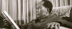 73期:毛泽东对高级干部高薪酬制度不满