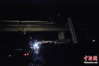 组图:温州动车追尾事故全记录