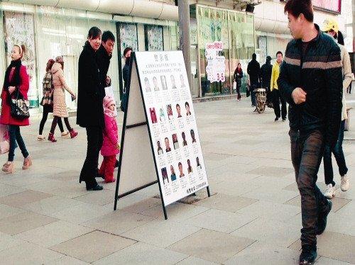 大家说说对不对:沈阳商场公布20名惯偷照片