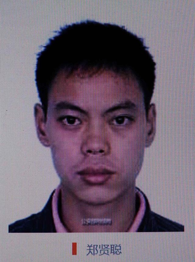 山东临沂女大学生被骗案4名嫌犯被抓 仍有2人在逃