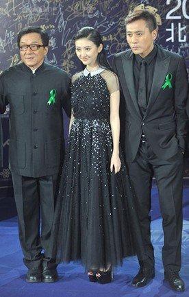 北京国际电影节温情落幕 昆仑山伴群星祈福雅安