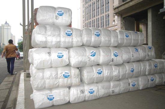 红星美凯龙捐赠100万用于灾后重建