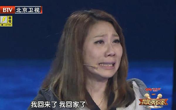 台湾老兵40年后回大陆 母亲:当年你说去买东西