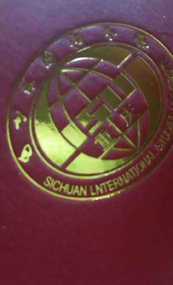 川外学位证校名印错 毕业生找工作出国受影响