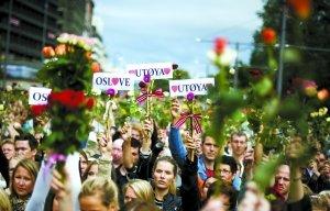 挪威10余万人哀悼76名遇难者 首相呼吁团结宽容