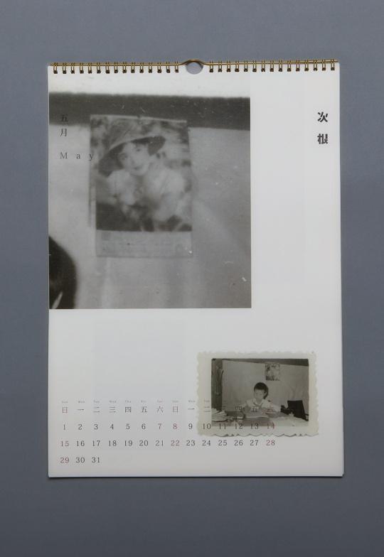 """《次根》私享会 """"照片中的照片""""是两个时空的叠加"""