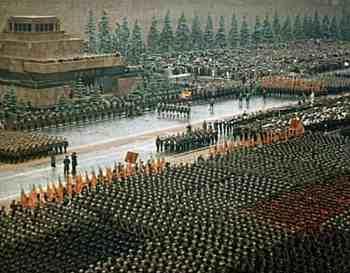 庆祝卫国战争胜利的盛大阅兵