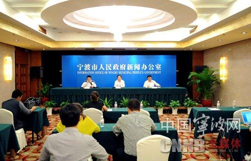 浙江宁波石化总厂炼化一体项目,镇海事件中扣