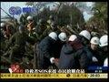 视频:日本地震死亡人数继续增长 数名儿童被救
