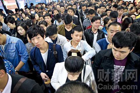 媒体号脉北京城市病:面积是东京3倍GDP仅1/10
