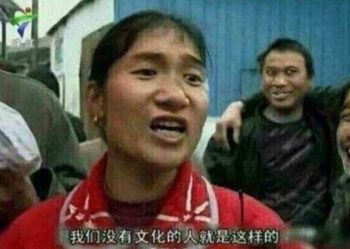 """新闻哥吐槽:心凉!医生手术室救人,家属门外写好""""杀医声明""""图片"""