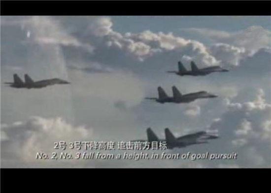 解放军发布空军招飞宣传片:现多个空战画面(图)