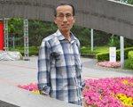 王富海:特殊的修表师傅