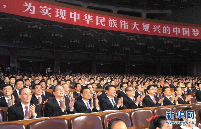 习近平等党和国家领导人观看国庆65周年音乐会