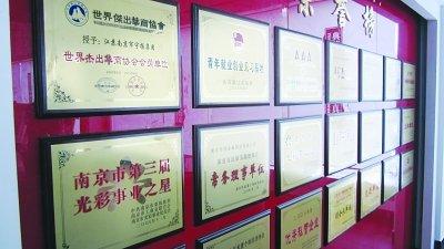 南京一楼盘开发商卷款潜逃 200多人已交购房款