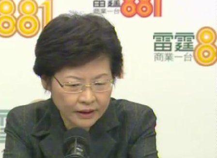 林郑月娥4日早上出席香港商业电台节目。香港《明报》网站图