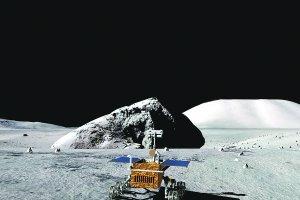嫦娥三号试验取得重大进展 中国月球车指日可待