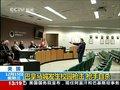 视频:美国男子闯入校园董事会议开枪射击现场