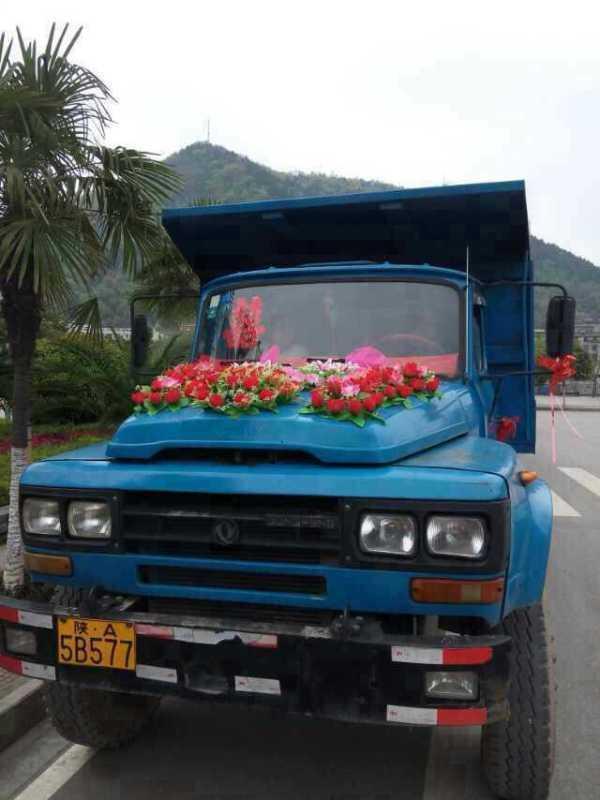 回音壁:十八辆大卡车来娶你怕了吗?