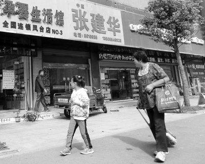 """安徽""""神医""""称其处方可治癌 外商欲500亿购买"""