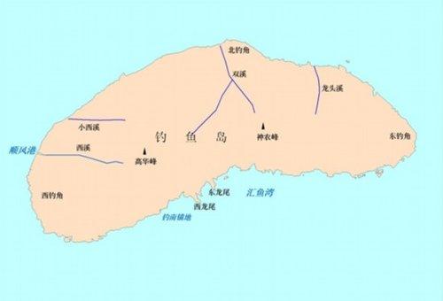 图1 钓鱼岛及其周边地理实体位置示意图
