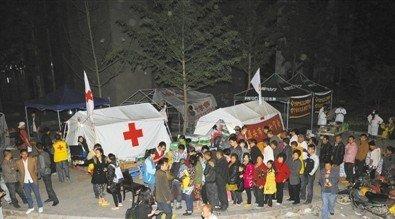红会:会向公众交代清楚芦山地震每笔捐款去向
